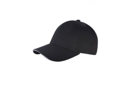Šiltovka COOL comfort, čierna