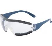 Ochranné okuliare Ardon M2000 - s EVA penou