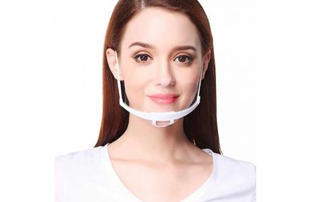 Ochranný bradový štít